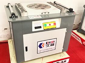 Changge Kowloon Machinery Manufacturing Co.,Ltd.